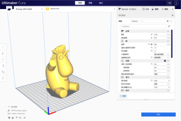 Phineas 3DP CX200 Cura Settings