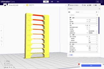 找出最適合的 3D 列印溫度